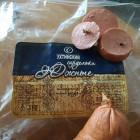 Мясокомбинат «Ухтинский» извинился перед жительницей Пензы за сардельку с тараканом