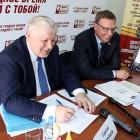 Александр Бурков приехал к пензенским эсерам вместо Миронова?