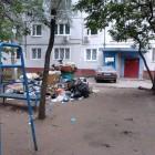 10 000 рублей за мусорный контейнер. Суд признал МУП Железнодорожного района виновным в несоблюдении требований СанПиНа