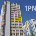 В Пензе к 1 апреля снизились цены на новостройки