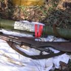 В пензенском лесу найден тайник с боевым гранатометом