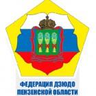 Воспитанники пензенской школы дзюдо примут участие в выездных соревнованиях