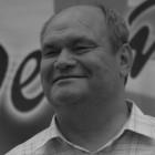В Нижнеломовском районе ФОК назовут именем Василия Бочкарева