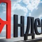 Руководитель «Яндекса» пообещал Кулинцеву помощь в обучении пензенских детей программированию