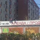 В Пензе дети устроили опасные игры на крыше здания