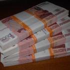 Челябинский школьник выиграл в лотерее 1,5 млн. руб