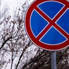 В какой период времени пензенцы не смогут припарковаться на площади Ленина?