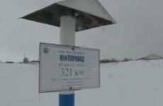 Перенос нефтяной трубы от Кузнецка встанет в пять млрд. руб