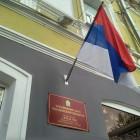 Начальник пензенского ЗАГСа Лариса Кривозубова перепутала цвета российского флага