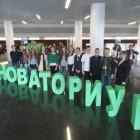 В Пензе пройдет молодежная выставка «Инноваториум – 2017»