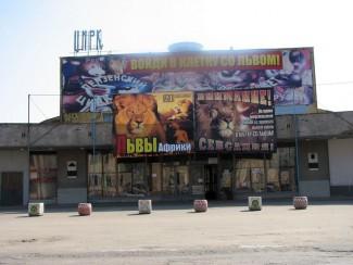 Фокус со сметой. Пензенский цирк станет на 500 млн. рублей дороже из-за неправильного ведения расчетов