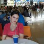 В Пензе бесследно исчезла 22-летняя Русалина Скачкова