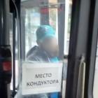 В Пензе в автобусе №66 произошла массовая потасовка