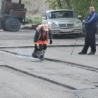 Пензенцы смогут контролировать ремонт дорог