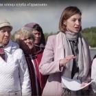 Город Спутник посетили члены клуба «Гармония»