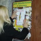 Депутат пензенской Гордумы Зиновьев предложил метод борьбы с рекламой