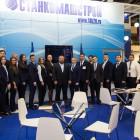 Компания «СтанкоМашСтрой» принимает участие в 18-й ежегодной специализированной выставке «Металообработка-2017»