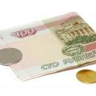 В Пензе «управляйка» более полутора лет взимала с гражданина лишние деньги
