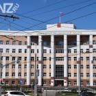«Агентство ипотечного кредитования Пензенской области» будет полностью ликвидировано