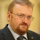 Астролог из Пензы ответила депутату Милонову предсказанием