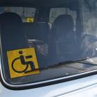 В Пензе инвалиды померяются силами в фигурном вождении автомобилей