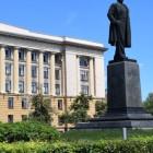 В Пензе площадь Ленина вымостят плиткой