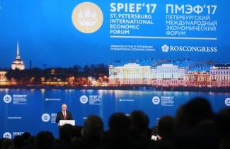 Белозерцев выступил на пленарном заседании ПМЭФ-2017
