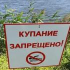 В Кузнецке нет ни одного пляжа