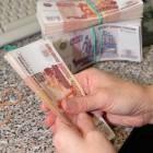 Под Пензой почтальон за два дня прогуляла 338 тыс. руб, принадлежащие пенсионерам
