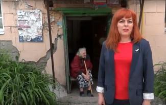 «Мы никому не верим, кроме Коломыцевой и Путина». Разваливающимся домом на ул. 9 января заинтересовался СК