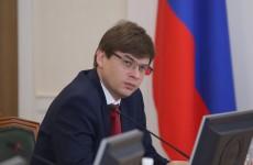Аналитический центр при Правительстве РФ поможет в развитии Пензенской области