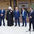 В Пензе Бабич и Топилин дали высокую оценку «Дому Вероники»