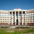 В Арбитражном суде Пензенской области появилась открытая вакансия