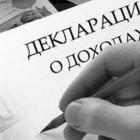 Депутаты Пензенской гордумы отчитаются перед Иваном Белозерцевым
