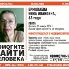 В Пензе исчезла пенсионерка