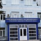 В пензенском СУ СК рассказали о поисках пропавших Ирины Т. и ее  дочери