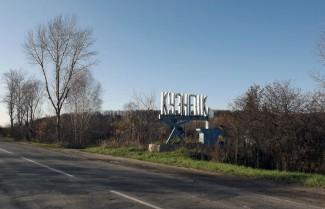 В Кузнецке появятся новые арт-объекты