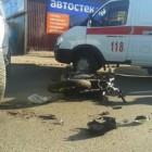 В Нижнем Ломове «Приора» сбила подростка на мотоцикле