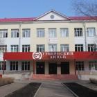В Пензе произведут ремонт в Губернском лицее и общежитии колледжа искусств