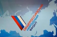 Активисты Народного фронта пополнили сайт патриотических проектов ОНФ информацией о памятных местах Пензенской области