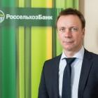 Пензенский филиал Россельхозбанка подвел итоги работы за первое полугодие 2017 года