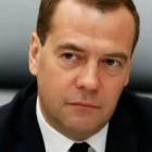 В Пензу приедет Дмитрий Медведев