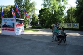 «Наше давление вполне законно». В Пензе сторонники Навального выигрывают процессы против мэрии и правительства