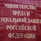 Минтруд не поддержал идею Минпромторга разрешить дарить чиновникам дорогие подарки