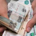 На грани фантастики. Росстат назвал размер средней зарплаты в России в 2017 году