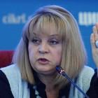 Элла Памфилова прокомментировала счастливый номер пензенской «Справедливой России»