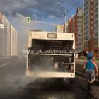 В Пензе на Антонова загорелся пассажирский автобус