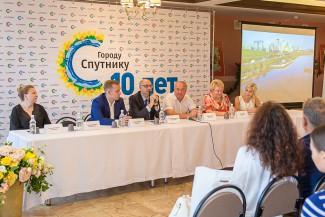В Городе Спутнике прошел бизнес-форум