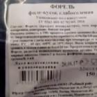 Пензенец возмущен огромным количеством «просрочки» в одном из сетевых супермаркетов Пензы