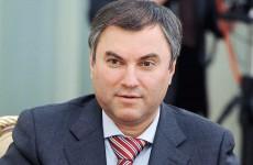 Председатель Госдумы Володин приехал в Пензу